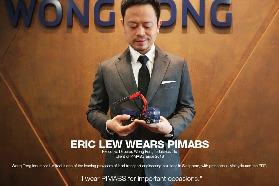 Eric Lew